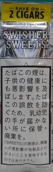 SSFP・ダイアモンド.jpg
