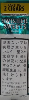 SSFP・トロピカル.jpg